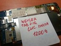 Системная плата Wexler Tab 7 IQ