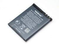 Аккумулятор (АКБ) BL-4s коробка син