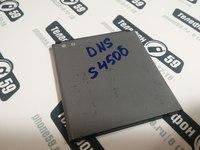 АКБ Аккумулятор DNS s4506