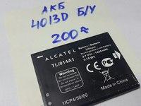 Аккумуляторная батарея для Alcatel 4013D Б/У