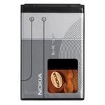 Аккумулятор (АКБ) BL-4C Nokia 6100/ 6300 копия CC, блистер