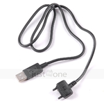 USB data cable dcu-65 для Sony Ericsson