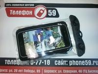 Водонепроницаемый чехол для телефона (для фото и видео под водой)