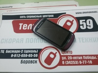 Alcatel One Touch 818