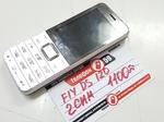 Телефон FLY DS 120 2СИМ БУ