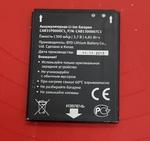 Аккумуляторная батарея (АКБ) для Alkatel 4015/4033D/4007D/4032X/4019X