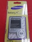 Аккумуляторная батарея (АКБ) для Samsung i8150/s5690/s8600