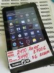 "Планшет Haier E700G Dual Sim 3G 7"""