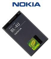 Аккумулятор (АКБ) для Nokia BL-4U 1000mAh original