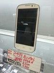 Мобильный телефон Alcatel POP C5 5036D