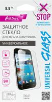 """Защитное стекло CaseGuru для Универсальное стекло 5.5"""" 0,33мм (ОЕМ)"""