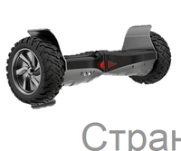 Гироскутер Off Road Smart KIWANO KO X 8.5 (Tao Tao)