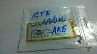Аккумулятор ZTE Nubio