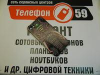 чехол накладка iphone 5 со слоном