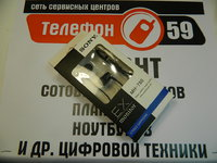 Гарнитура Sony MH-750 EURO (черные/упаковка коробка)