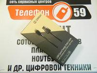 USB кабель передачи данных Zetton усиленный разъем Apple 8 pin (ZTUSB2LWA8)