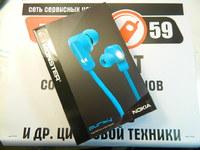 Гарнитура Monster Nokia Purity WH-920 (белый/коробка)