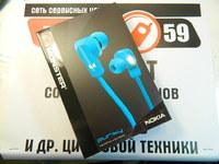 Гарнитура Monster Nokia Purity WH-920 (синий/коробка)