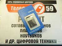 АКБ АЗИЯ Nokia BL-4С Li700 (блистер)