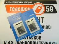 АКБ АЗИЯ Nokia BL-5С Li970 (блистер)