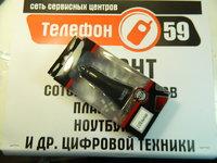 """АЗУ """"LP"""" с USB выходом 2,1 А (2 USB выхода/коробка)"""