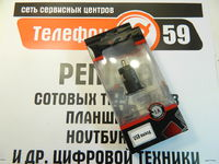 """АЗУ """"LP"""" с USB выходом 1А (1 USB выход) (коробка)"""