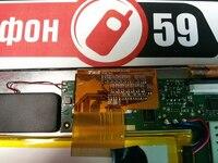 LCD Дисплей планшет Megafon Login3 TXDT700CPLA-42