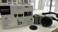 Sony Alpha NEX-5T Kit