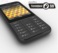 Телефон Nokia 225 Dual sim