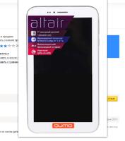Планшет Qumo Altair 7001