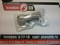 Кабель USB 30 pin для Iphone 3g-3gs-4-4s 3 метра
