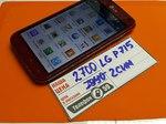 Смартфон LG Optimus L7 II Dual P715