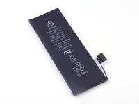Аккумулятор (АКБ) Apple iPhone 5, original China