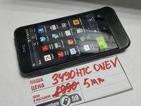 Смартфон HTC One V