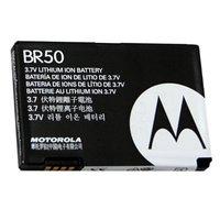 Аккумулятор Motorola V3