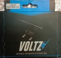 Сетевое зарядное устройство Voltz G810