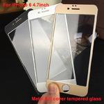 Защитное стекло CaseGuru зеркальное Front & Back для Apple iPhone 6, 6S Silver 0,33мм A OEM