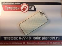 Задний бампер для Iphone 5/5c/5s