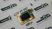 LCD Дисплей LG KF300