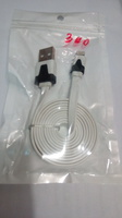 USB кабель APPLE 8pin плоский белый