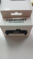 Автомобильный держатель для телефона на воздуховод Carmount