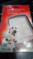 Защитная пленка для HTC ONE Sensation матовая Либерти