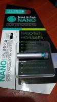 Жидкая защита Экрана Nano Broad Hi-Tech