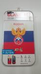 Защитное стекло для iPhone 5/5S/5C Tempered Glass Россия