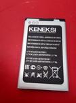 Аккумуляторная батарея (АКБ) для Keneksi X5