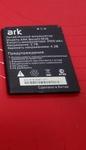 Аккумуляторная батарея ARK Benefit M3S