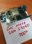 Системная плата Samsung S5250 Wave 525