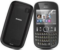 Nokia 200 - 2сим
