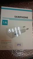Сетевое зарядное устройство SAMPHONE для Apple iPhone 5/6