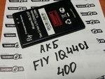 Аккумуляторная батарея для Fly IQ4401